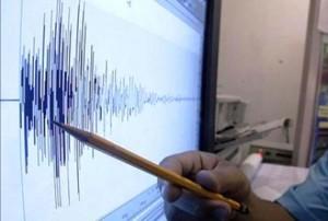 066967-terremoto-chile-5-2-grados-hoy-domingo-25-enero-2015-epicentro-vichuquen-maule